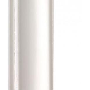 Plain White Scotia 18mm by 2 metre